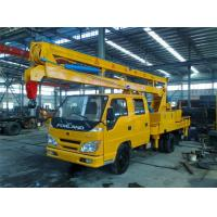 Wholesale China famous forland 12-14m high altitude operation truck for sale, Forland RHD 4*2 12m overhead working platform truck from china suppliers