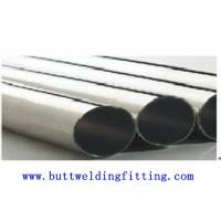 Wholesale Copper Nickel Alloy Pipe C70600/71500 ASTM T1 T2 air condition CUNI 90/10 from china suppliers