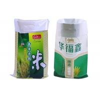 Wholesale Breathable PP Woven Packaging Bags , Woven PP Bags For 25 KG Rice from china suppliers