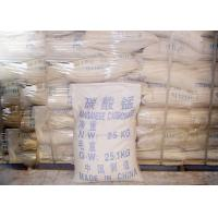 Wholesale Varnish Drier Manganous Carbonate CAS No.598-62-9 Amorphous Brown Powder from china suppliers