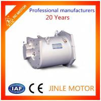 Wholesale IP54 12V 50W Permanent Magnet DC Motor Generator / High Speed Car DC Motor from china suppliers