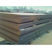 Buy cheap Fire Resistance Hot Rolled Steel Sheet For Ship Plate / Boiler Plate from wholesalers