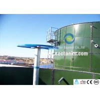 Wholesale Enamel glass paintsteel bolted steel water storage tanks , biogas septic tank from china suppliers