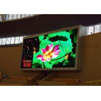 Wholesale High Definition Program 3mm LED Video Screen G - energy Power Supply from china suppliers