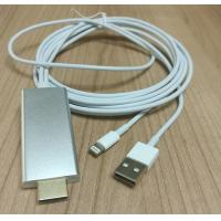 Buy cheap HDMI cable 2M AV TV HDTV Adapter  With USB Charger Cable from wholesalers