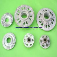 Wholesale motor brake handle die casting (LT021) from china suppliers