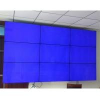 Wholesale Flexible Scalable Multi Media LED Display 55'' Blue 5.3mm For Surveillance from china suppliers
