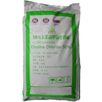 Wholesale STE-CC50CP Feed Grade Vitamins Yellow Brownish Choline Chloride In Poultry from china suppliers