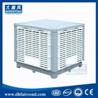 Wholesale DHF KT-23DS evaporative cooler/ swamp cooler/ portable air cooler/ air conditioner from china suppliers