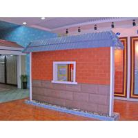 Buy cheap Red  Slate Stone from wholesalers