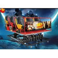 Wholesale Using joystick guns to shot 6d 7d simulator cinema with 110 vivid movies 7d 9d cinema from china suppliers