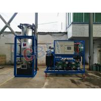 Wholesale 10 ton , 20 ton , 30 ton Tube Ice Machine for Large Ice Plant Compact from china suppliers