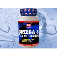 Wholesale Omega 3 Fish Oil Softgel Cardiovascular Health Supplements omega 3 epa dha from china suppliers