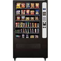 Wholesale GSM remote control Snack Vending Machine with 5 channels selection from china suppliers