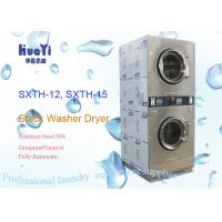 Wholesale Industrial Coin Washer Dryer With Self-Service Laundry Washing Machine from china suppliers