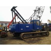 Wholesale Second hand  good condition high quality Kobelco 7055 cralwer crane 75ton for sale from china suppliers