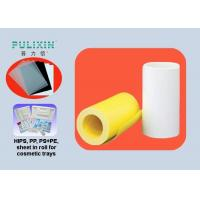 Wholesale Thick 2mm Compound PE / HIPS Plastic Sheet Roll Of High Strength , Heat Resistant from china suppliers