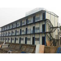 Wholesale Contemporary Prefab Multi Storey Steel Buildings Residential Homes Bespoke Design from china suppliers