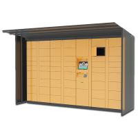 Wholesale 7 x 24 Hours Outdoor Water Proof Automated Parcel Locker Boxes Secured Electronic from china suppliers