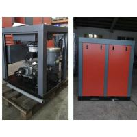 Wholesale 30KW 40HP Oil Free Air Compressor / Industrial Oilless Screw Air Compressors from china suppliers