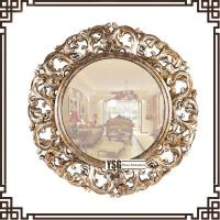 Wholesale Supply mirror,interior or bathroom decorative mirror,magic mirror A0568KY from china suppliers