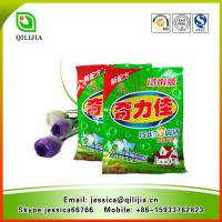 Wholesale Neutral laundry washing powder with box package from china suppliers