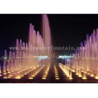 Wholesale DMX 512 Light Outdoor Garden Water Fountains Slate Slab Fountain Stainless Steel Pump from china suppliers