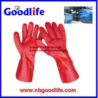 Wholesale Sandy finished fully coated dipped palm pvc glove from china suppliers