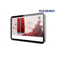 Wholesale High Brightness LCD Digital Signage Advertising TV , LCD Media Player from china suppliers