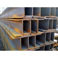 Wholesale ASTM A36 Hot Rolled Steel Beam Section Hot Rolled H Section For Bridge from china suppliers
