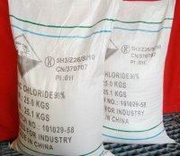 Wholesale Vietnam Standard 98% Min Battery Grade ZInc Chloride from china suppliers