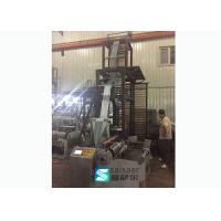 Wholesale 11Kw Blown Film Extruder Machine Pp Film Blowing Machine 0.009mm-0.10 Mm Film Thickness from china suppliers