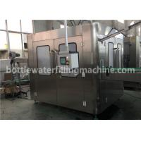Wholesale 2.2kw Sunflower Cooking Oil Filling Machine , Oil Processing Machine 750ml from china suppliers