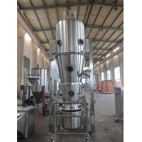 Wholesale 181 Kg / h steam consumption Fluid Bed Granulator spray technology waterproof from china suppliers