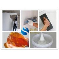 Wholesale Potassium soap soft soap for wall putty coating from china suppliers