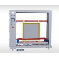 Wholesale LC-1100T Emulsion Coating for Screen Printing Frame/photographic stencil Coating machine from china suppliers