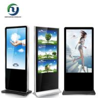 Wholesale 50 inch Network Digital Signage  floor stand lcd ad player with android from china suppliers
