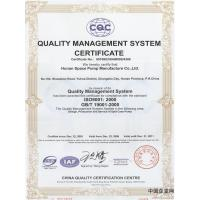 Shandong Luda Packing Co.,Ltd. Certifications