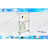 Wholesale Single-pole Telescopic Indoor Clothes Drying Rack for Kids Clothing from china suppliers