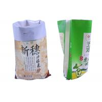 Wholesale Lightweight 15Kg WPP Bags Bopp Laminated Wpp Rice Bags Non Staining from china suppliers