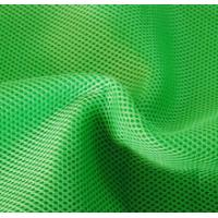 Wholesale 250GSM polyester mesh fabric for office chair from china suppliers