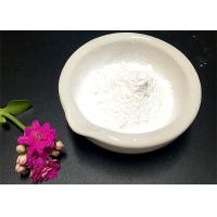 Wholesale AJI92 / USP24  L-Cysteine Hydrochloride Anhydrous for Medicine and Food Process from china suppliers