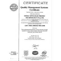 OSTEC OPTO-ELECTRONIC TECHNOLOGY CO.,LTD Certifications