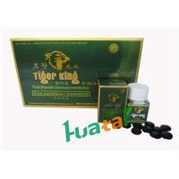 Wholesale Tiger King Herbal Sexual Enhancement Pills Lasts For 72 hours 10 capsules / box from china suppliers