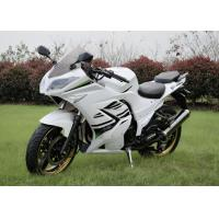 Wholesale White 150cc Motorcycles , Dobule Cylinder 4 Stroke Street Racing Motorcycles from china suppliers