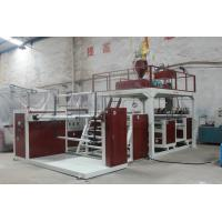Quality Vinot Quality PLC Controlled PE Air Bubble Wrap Making Machine for One - Seven Layers Model No. DY-1200 / 1600 for sale