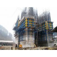 Wholesale Adjustable Durable Climbing System Formwork with Heavy Bearing Load from china suppliers