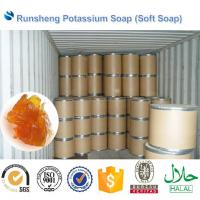 Wholesale Potassium soap lubricant for wall putty from china suppliers