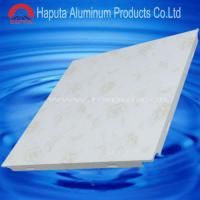 Wholesale Waterproof decorative aluminum ceilings,30x30 from china suppliers