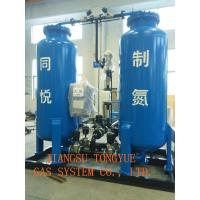 Wholesale High Reliability Laboratory N2 Gas Generator Stainless Steel Body For Grain Storage from china suppliers